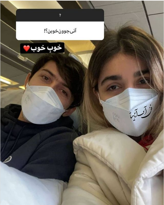 Screenshot 2021-07-21 at 14-54-04 نامزد سردار آزمون بدون حجاب در هواپیما + عکس لو رفته