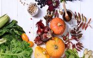 فواید خوردن میوهها و سبزیجات پاییزی