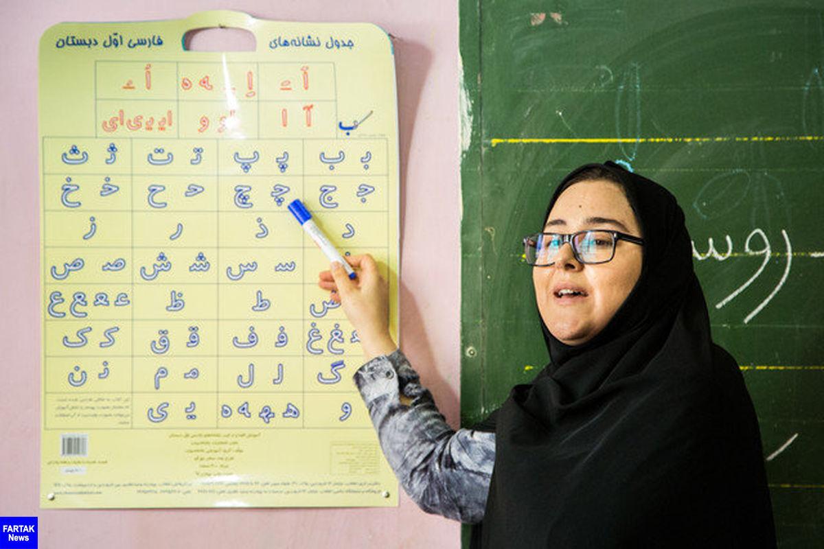 اعمال رتبه بندی فرهنگیان با حقوق دی ماه