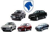 قیمت محصولات ایران خودرو امروز ۱۴۰۰/۶/۲۶