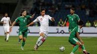 فیفا با تاریخ AFC برای انتخابی جامجهانی موافقت کرد