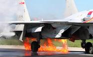 هنرنمایی خلبان در فرود اضطراری جنگنده + فیلم