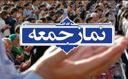 نماز جمعه تهران تعطیل شد+جزئیات محدودیتهای جدید