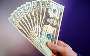 قیمت دلار ۶ مرداد ماه۱۴۰۰
