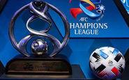 شروط 5 گانه AFC برای کشور میزبان لیگ قهرمانان آسیا