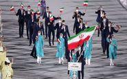 ایران در رده چهلم المپیک توکیو +جدول