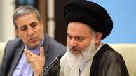 آیتالله سیدهاشم حسینیبوشهری:  از تهدیدهای فضای مجازی نباید غافل شد