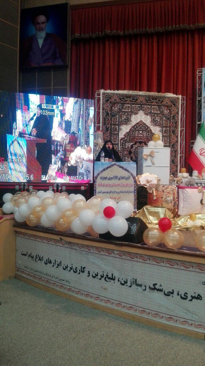 مراسم اهدای 117 سری جهیزیه به مددجویان تحت پوشش بهزیستی به روایت تصویر