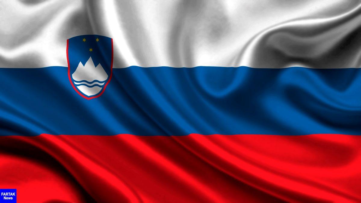 سفیر ایران در اسلوونی احضار شد