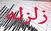 زلزله در 2 شهر خراسان جنوبی /ساعاتی پیش رخ داد