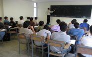مصوبه جدید مجلس برای بهبود معیشت فرهنگیان