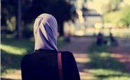 روایتی تلخ از سرنوشت دختری مسلمان در آمریکا/ اینجا مهد آزادی به وقت نقض حقوق بشر!