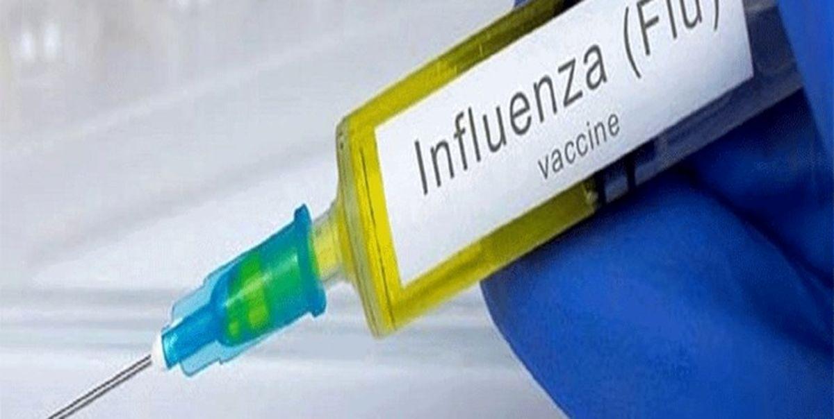 تزریق واکسن آنفلوانزا در گروههای پرخطر ضروری است