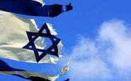 درخواست رژیم صهیونیستی از  سازمان ملل؛ تحریمها را علیه ایران برگردانید