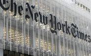 نیویورک تایمز: فشار حداکثری علیه ایران شکست خورد