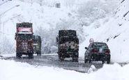 بارش برف و باران در ۱۹ استان کشور