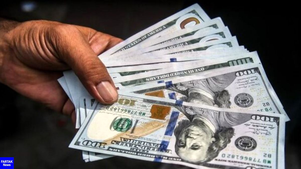 قیمت دلار ۲۳ فروردین ماه۱۴۰۰