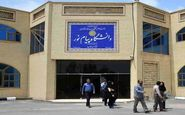 ۱۱۵ نفر از اساتید دانشگاه پیام نور به طرز عجیبی اخراج شدند