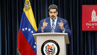 موافقت مادورو با کمک صلیب سرخ