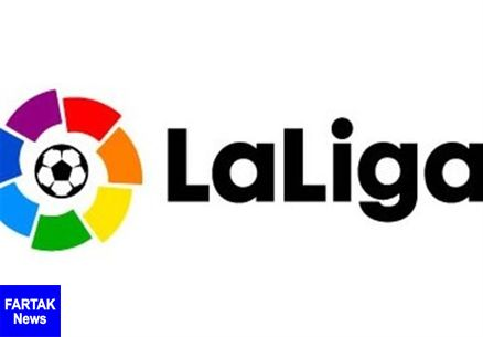 لالیگا|توقف اتلتیک بیلبائو در خانه