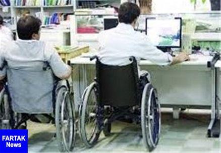 بیش از ۴۵۰ شغل برای معلولان قزوینی ایجاد شده است