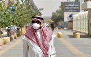 کرونا| بیش از ۲۲۳ هزار مبتلا در عربستان تا امروز/ مبتلایان در عراق به مرز ۷۰ هزار نفر رسیدند