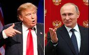 انتشار پژوهش «اختلافات روسیه و آمریکا در دوره ریاست جمهوری ترامپ» در معاونت برون مرزی