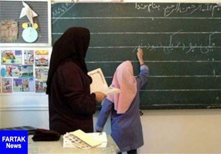 جدول زمانی آموزش تلویزیونی روز پنجشنبه ۲۲ اسفند