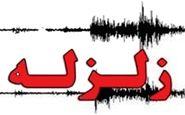 زلزلهای به بزرگی ۳.۳ ریشتر دشتستان را لرزاند