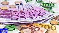 اعلام نرخ رسمی ۴۷ ارز (۹۸/۱۱/۲۸)