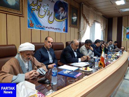 اورامانات یکی از گزینههای پیشنهادی برای احداث شهر جدید کرمانشاه است