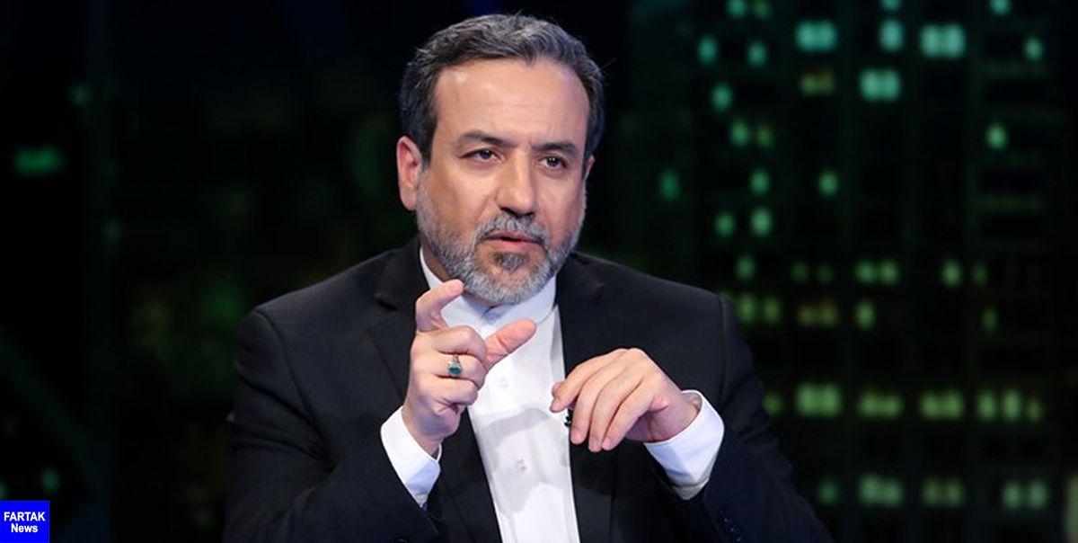 اگر سیاست دولت بایدن بازگشت به برجام است، قطعاً باید تحریمهای ایران را بردارد