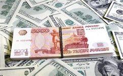 دلار فقط تا ۲ سال دیگر ارز مبنای گزارشگری خواهد بود +سند