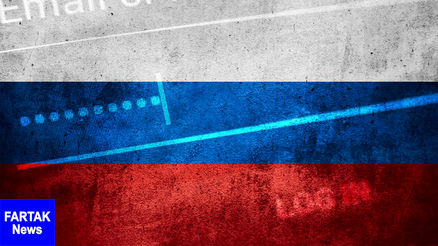 روسیه خواستار پایبندی طرفین به برجام شد