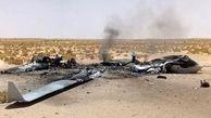 ارتش تحت امر «حفتر» در لیبی از انهدام چند پهپاد ساخت ترکیه خبر داد