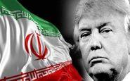 سیانان: آمریکا درصدد لغو معافیت همکاری هستهای با ایران است