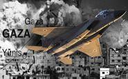 واکنش شبکه های اجتماعی به حملات غزه