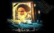 مراسم ارتحال بنیانگذار انقلاب و قیام ۱۵ خرداد در فضای مجازی برگزار می شود