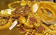 حذف طلا از سبد هدایای روز مادر