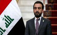 رئیس پارلمان عراق حمله به سفارت آمریکا را محکوم کرد