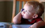 تلفن همراه چه تاثیری بر مغز کودکان می گذارد؟ + فیلم