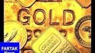 افزایش قیمت طلا ازسرگرفته شد