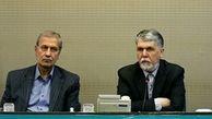 اولین جلسه کمیته اطلاع رسانی ستاد ملی مقابله با کرونا برگزار شد