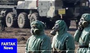 واکنش روسیه به درخواست آمریکا برای بازرسی از تاسیسات شیمیایی این کشور