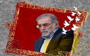 مراسم تشییع پیکر شهید محسن فخری زاده در تهران آغاز شد