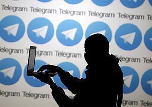 مراقب شگرد جدید کلاهبرداران شبکه های اجتماعی باشید