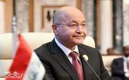 واکنش رئیس جمهوری عراق به انفجارهای تروریستی بغداد
