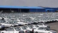 شرایط عجیب ایران خودرو برای پیش فروش 40 هزار دستگاه خودرو + فیلم