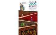 توزیع بنکارتهای فیزیکی خرید کتاب
