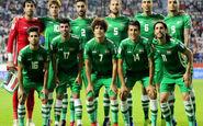 رسمی؛ ترکیب تیم ملی عراق برابر قطر اعلام شد